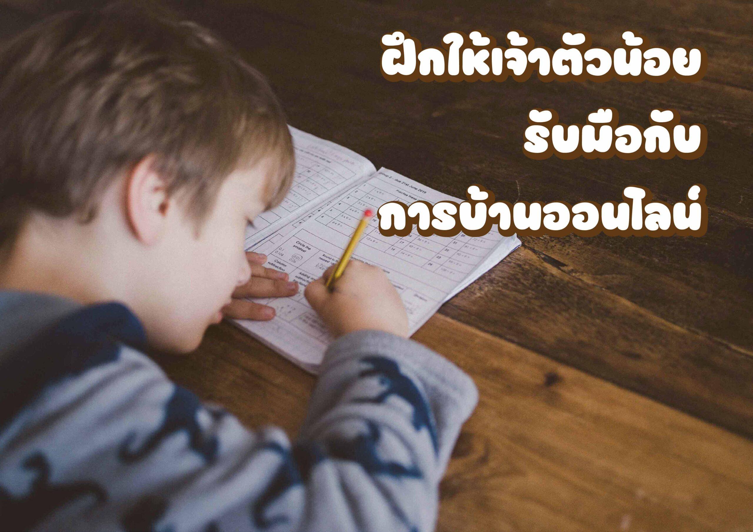Online Homework-01